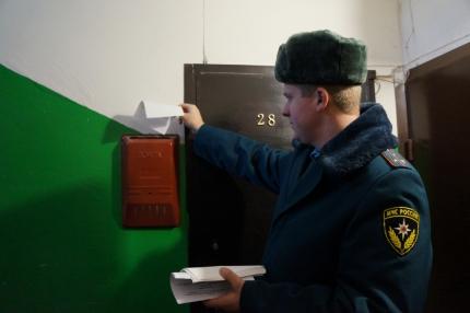 (09.12.18) Профилактическая работа по предотвращению пожаров в жилом секторе