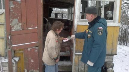В Смоленской области проводится активная профилактическая работа с населением по недопущению пожаров (27.01.2017)