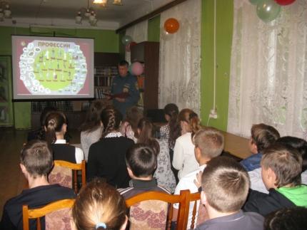 Всероссийский открытый урок для школьников Дорогобужа