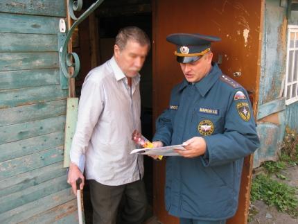 (29.09.19) Заморозки повод активизировать профилактическую работу