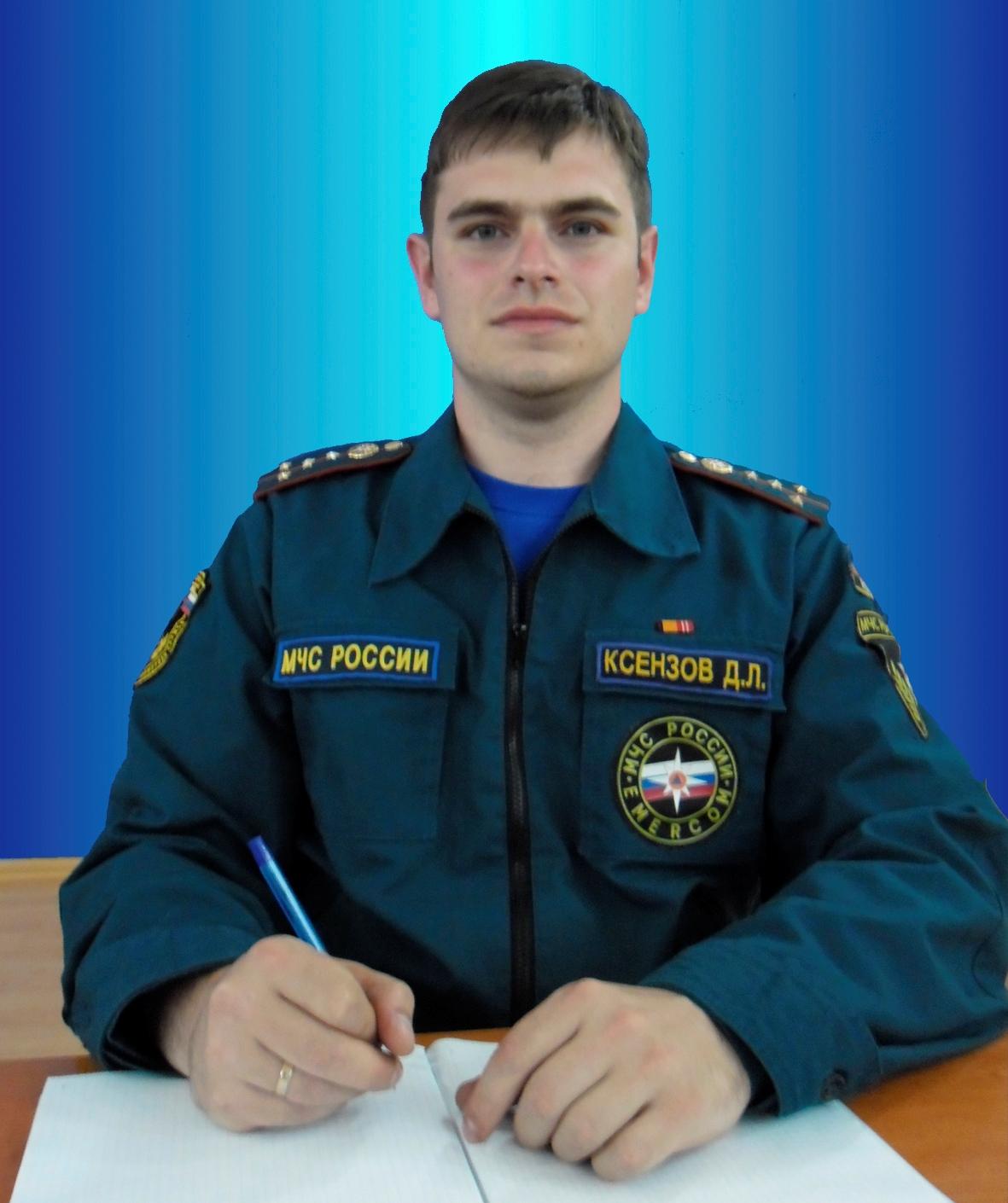 В Смоленской области выбрали лучшего старшего оперативного дежурного ЦУКС