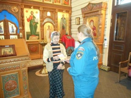 Сотрудники МЧС России обеспечат безопасность прихожан храмов в Рождество (6.01.2017)