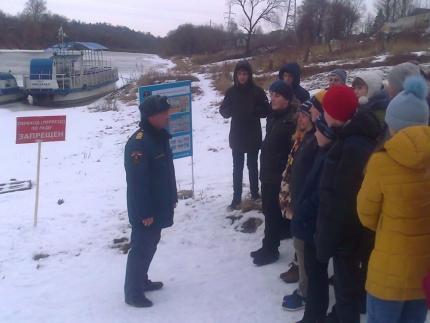 О безопасности у воды зимой расскажут завтра на берегу Днепра (3.02.2017)