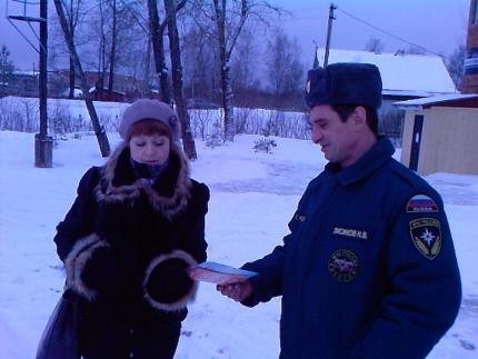 Профилактика пожаров в Новодугинском районе