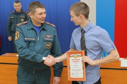 Нештатных спасателей Смоленской области наградили