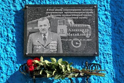 (17.09.19) В Рославле увековечили память настоящего полковника