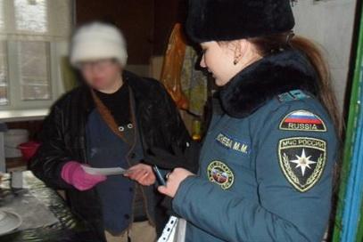 Как не допустить пожаров, рассказывают сотрудники МЧС России