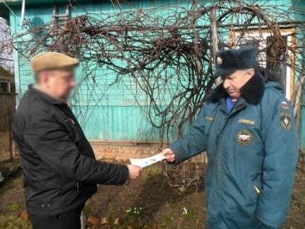 В Смоленской области продолжаются рейды по недопущению палов сухой травы (2.04.2017)