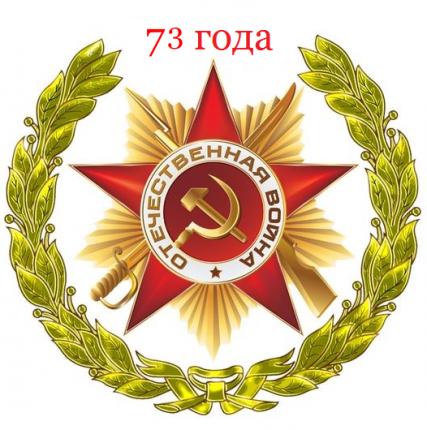 Примите участие в конкурсе «Истории о Великой Отечественной войне из семейных архивов»
