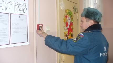 Эвакуация в социально-реабилитационном центре «Исток»