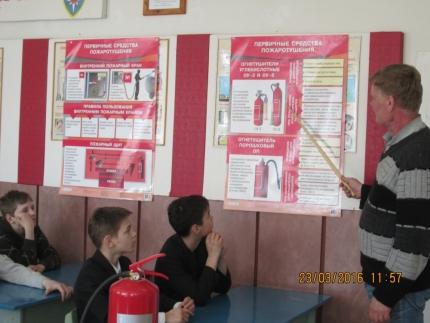 Добровольные пожарные на страже детской безопасности