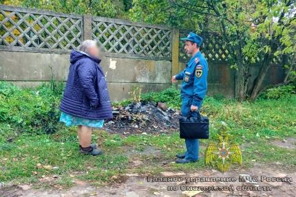 (20.05.19) В Смоленской области проходят рейды по профилактике пожаров в жилом секторе