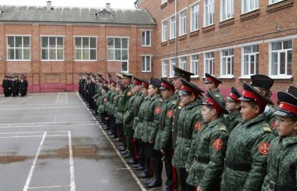 (06.10.2018)Воспитанники Смоленского фельдмаршала Кутузова кадетского корпуса приняли присягу