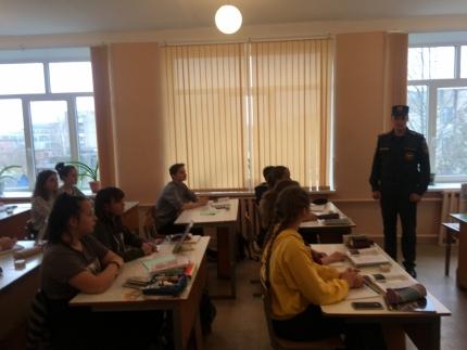 (2.11.18) Урок безопасности от сотрудника МЧС России
