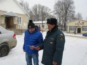 Населению о правилах пожарной безопасности