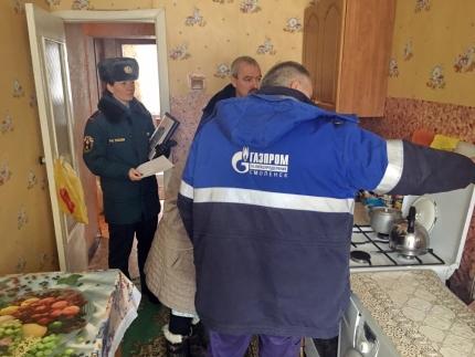 Продолжаются рейды по проверке газового оборудования в Смоленской области