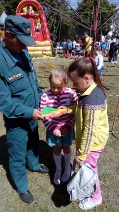 (03.06.2018) В День защиты детей напомнили о безопасности