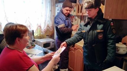 В Смоленской области проходят профилактические рейды по газифицированным домам