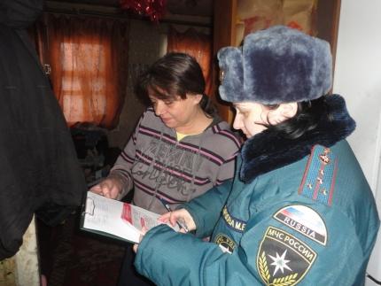 Противопожарные рейды в жилом секторе (31.01.2017)