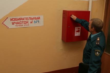 Безопасность избирательных участков на особом контроле