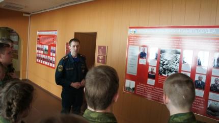 Молодому поколению - о чернобыльской трагедии