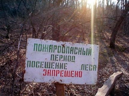 На территории Смоленской области продолжается пожароопасный сезон (14.05.2017)