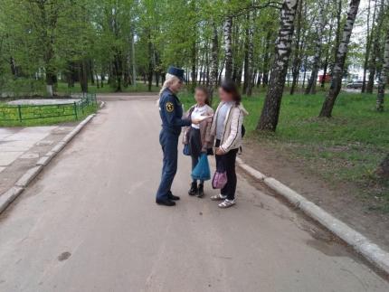 (18.05.19) Правила пожарной безопасности должны знать все