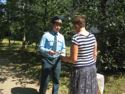 Профилактическая работа с населением в городе Смоленске
