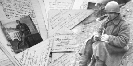 (08.05.2018) Подведены итоги первого этапа конкурса «Истории о Великой Отечественной войне из семейных архивов»