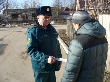 В Смоленской области ведется активная работа по профилактике весенних палов (15.03.2017)