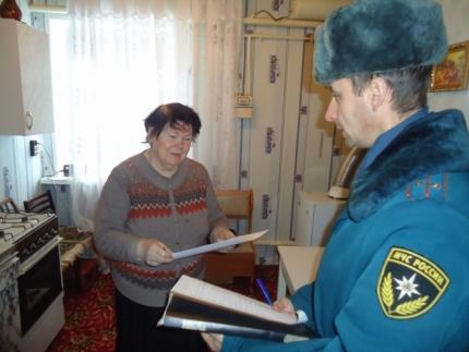 Профилактика пожаров – залог безопасности граждан