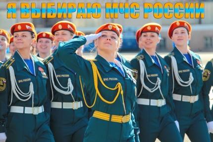 Студенты Смоленской области выбирают МЧС России (6.03.2017)