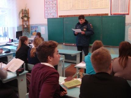 Школьникам Велижа о пожарной безопасности