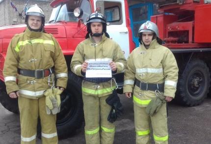 Огнеборцы Смоленщины присоединились к акции #ЭтоНашаПобеда