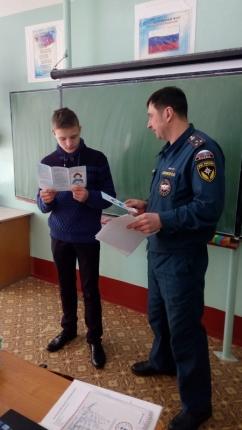 Школьникам о правилах пожарной безопасности
