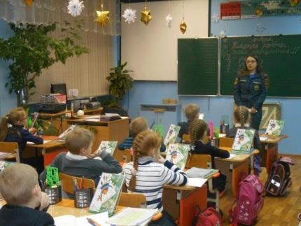 Десногорским школьникам о пожарной безопасности в быту (10.01.2017)