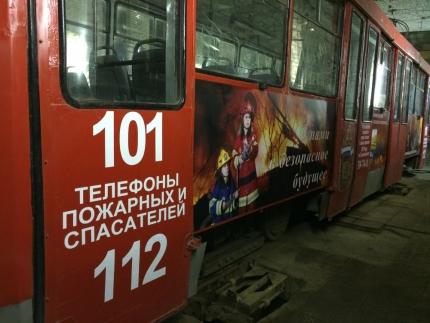В Смоленске на маршрут вышел «пожарный трамвай»