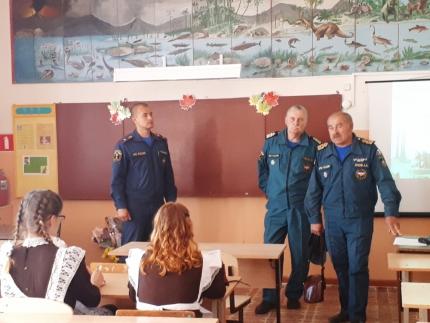 (03.09.19) Праздник безопасности в городе Рославле