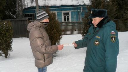В Смоленской области проводится активная профилактическая работа с населением по недопущению пожаров (19.01.2017)