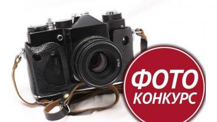 Приглашаем принять участие в фотоконкурсе «Служба во благо Родины!»