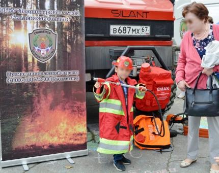(04.06.19) Лесопожарная служба Смоленской области за безопасное детство