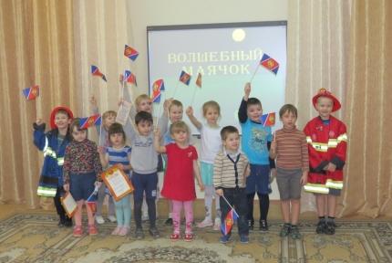 Торжественное награждение в детском садике «Салют» (1.02.2017)