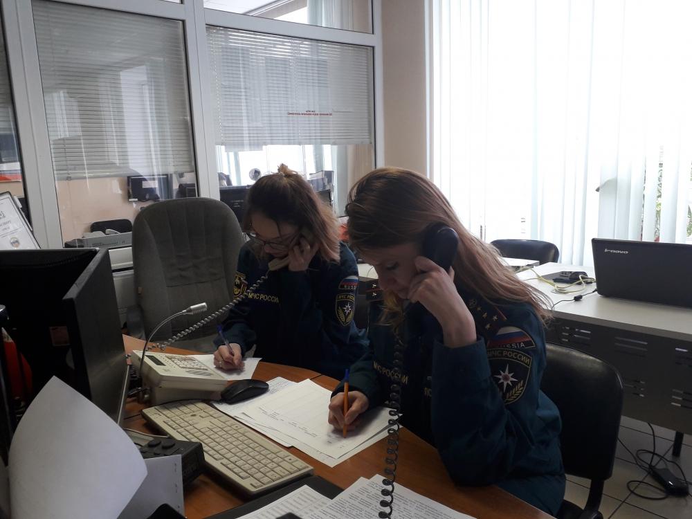 Психологическая служба Главного управления МЧС России по Смоленской области