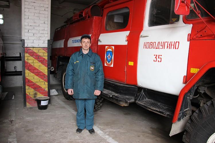 Пожарный – исключительно мужская работа
