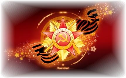 Внимание! Конкурс «Истории о Великой Отечественной войне из семейных архивов»