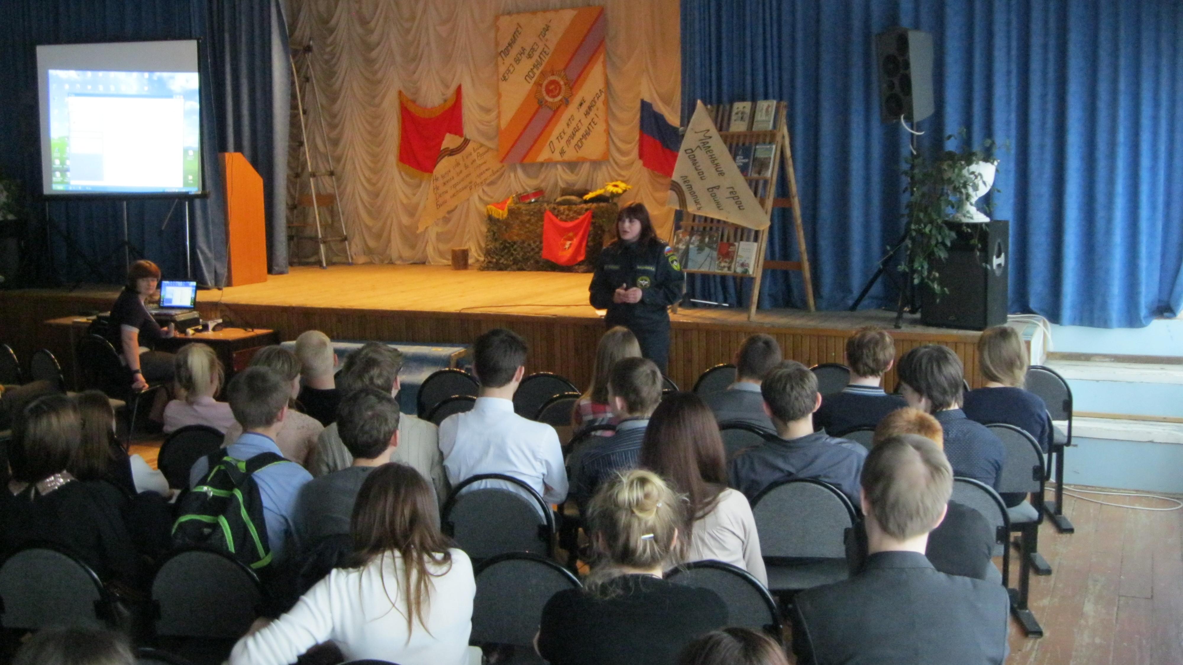 Открытые уроки ОБЖ со старшеклассниками
