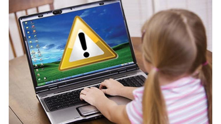 Как вести себя ребенку в интернете?