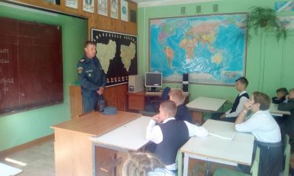(08.09.19) О безопасности на водных объектах школьникам напомнили сотрудники ГИМС