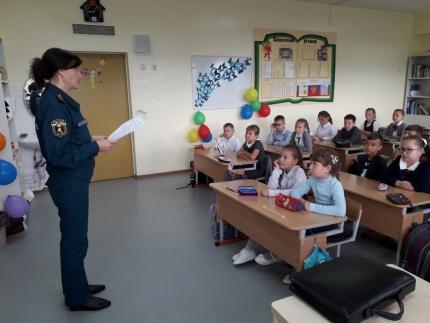 (25.09.19) Школьникам о правилах пожарной безопасности