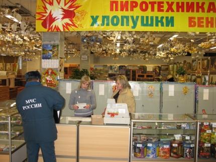 Места продажи пиротехники взяты под контроль